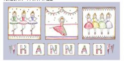 Canvas Name - Ballet Avail. in 20 different colours