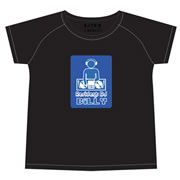 Personalised clothing for kids - Mr Dj 24-7 Blue - Black T-Shirt Personalised for Kids