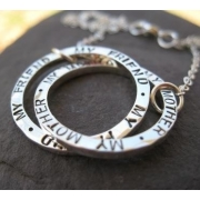 Inscribed Interlocked Stamped Necklace